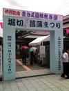 Photo_125