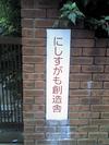Photo_351