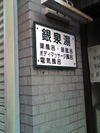 Photo_380