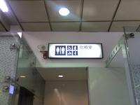 Photo_448
