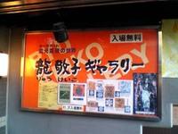 Photo_579