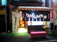 Photo_681