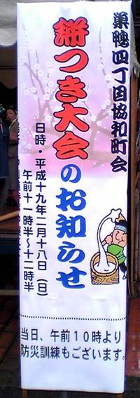 Photo_723