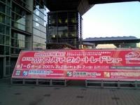 Photo_735