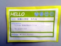 Photo_751