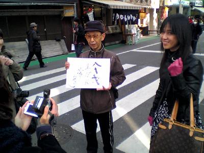 Photo_752