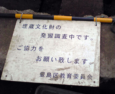 Photo_922