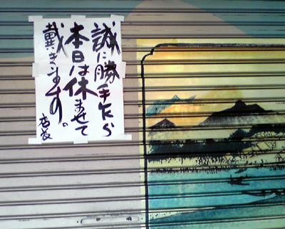 Photo_929