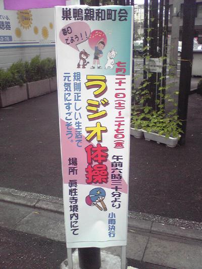 Photo_933